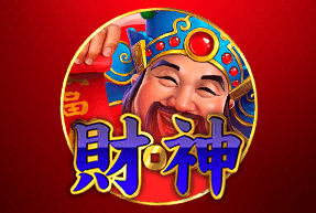 God of Wealth | Slot machines JokerMonarch