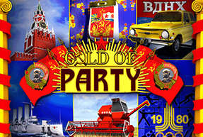 Gold Of Party | Игровые автоматы Jokermonarch