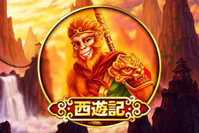 Journey to the West | Slot machines Jokermonarch