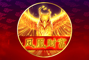 Phoenix Fortune | Slot machines Jokermonarch